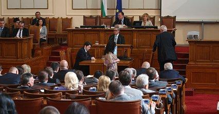 Бюджет в парламента