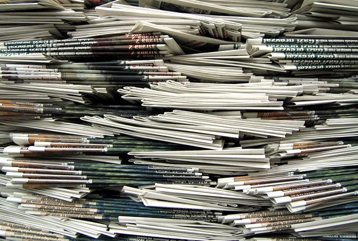 Икономическа медия