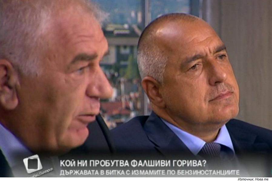 Бойко Борисов и Ваньо Танов
