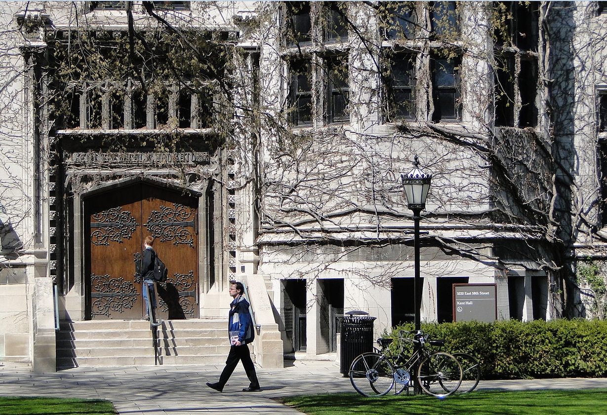 Университета в Чикаго