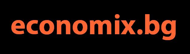 economix.bg