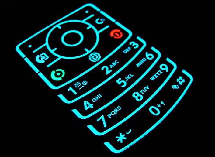 мобилни