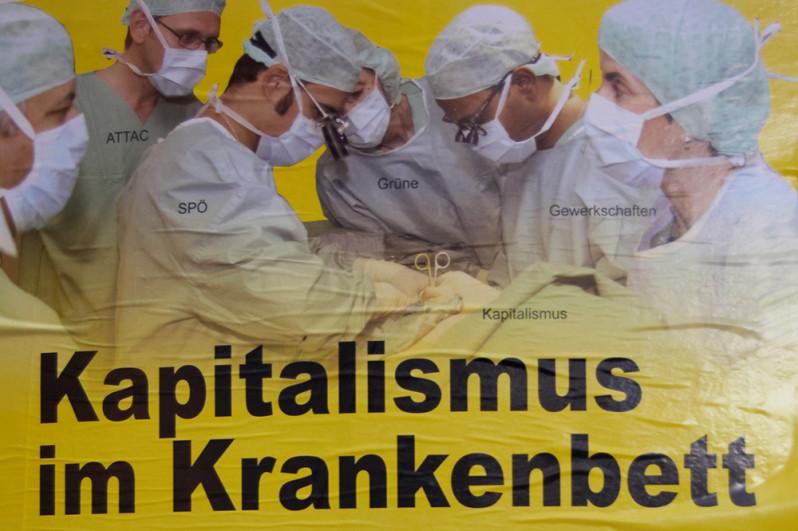 капитализмът на болнично легло