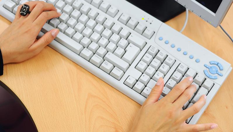 Компютър