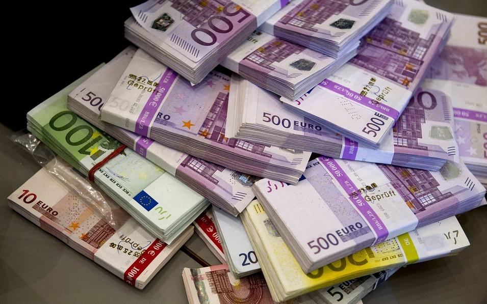 Краят на банкнотата от 500 евро