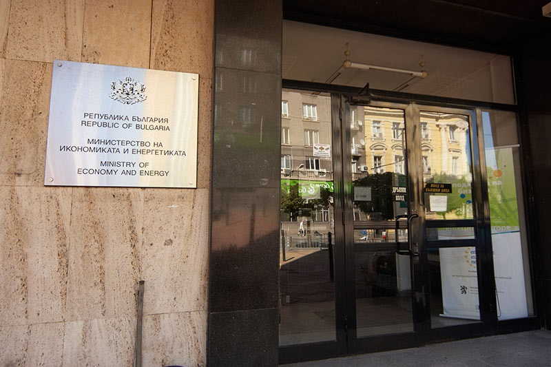 Министерство на иконоимката