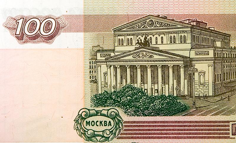 рубла